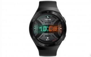 Huawei Watch GT 2e Sport + headset (elders €217,94)