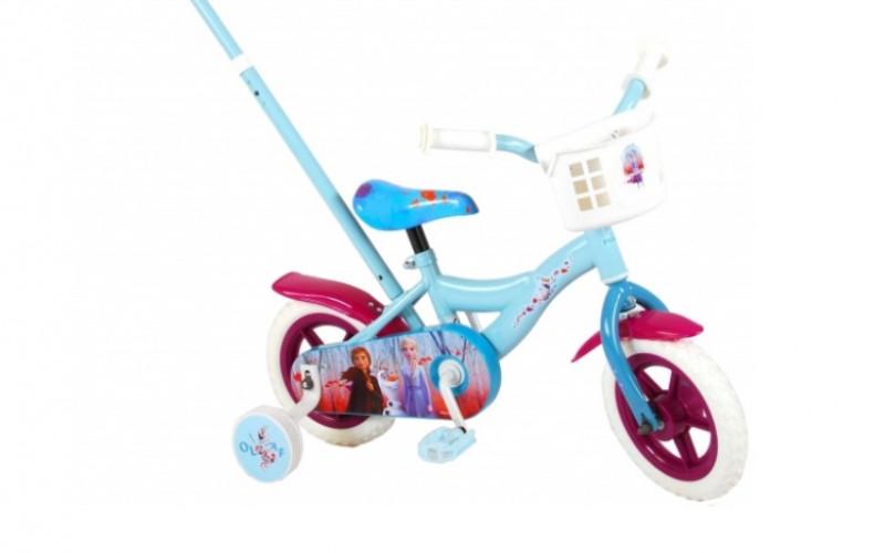 DisneyDisney Frozen 10 Inch 18 cm Meisjes Doortrapper Blauw voor €72,90 i.p.v €107.95