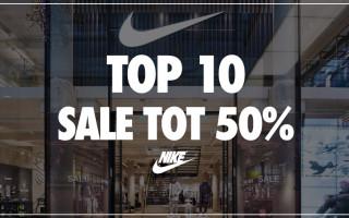 30% extra korting op sale bij Nike | needle