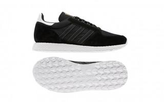 Adidas Forest Grove sneakers zwart | €47,97