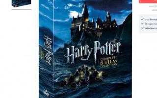 Harry Potter| Complete 8-film collectie (DVD) | -47%