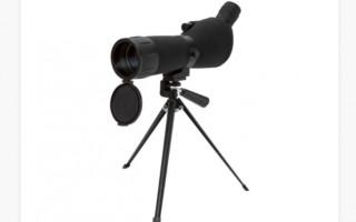 BRESSER® Zoom-telescoop 20-60x60   €34,99