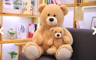 Pluche knuffelbeer XL voor nu maar €16,95