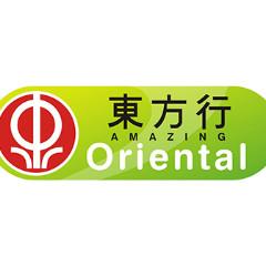 Orientel Webshop