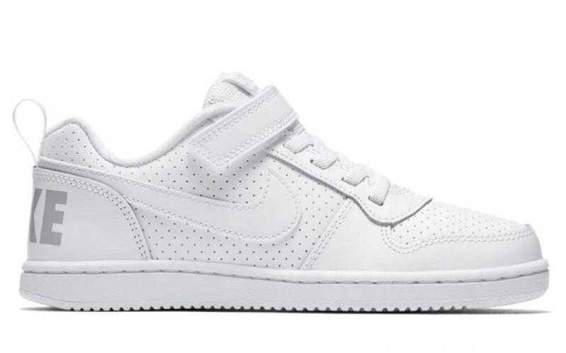 Nike kindersneakers (Maat 28 t/m 35)
